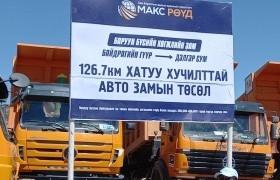 Байдрагийн гүүр-Алтай чиглэлийн 60 км хатуу хучилттай замын хөдөлгөөнийг нээлээ