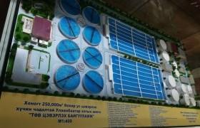 Шинээр барих төв цэвэрлэх байгууламжийн барилга угсралтын ажлыг эрчимжүүлэхийг Л.Мөнхбаатар сайдад даалгалаа