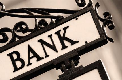 Арилжааны банкуудын лагшин ямар байна вэ?