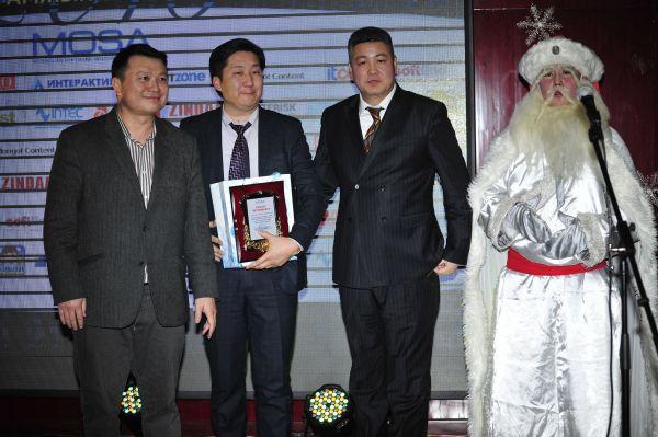 Монголын програм хангамжийн салбарын шилдгүүд тодорлоо