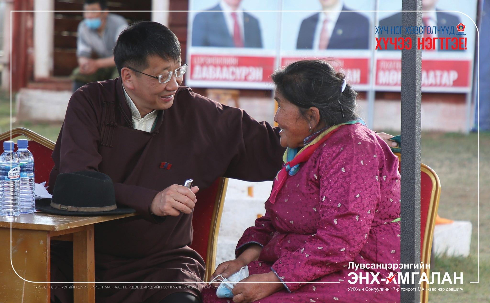 Хөвсгөл аймгийн ТҮНЭЛ сумын иргэд сонгогчидтойгоо уулзлаа