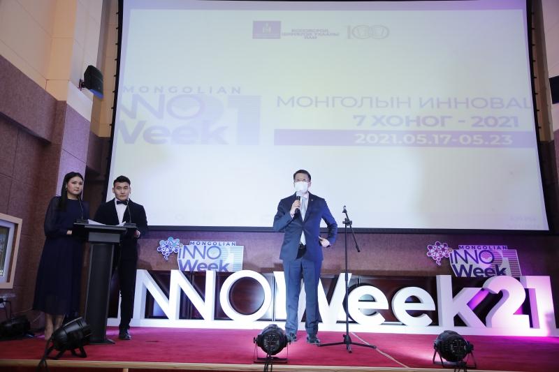 """""""Инновацын 7 хоног"""" арга хэмжээ амжилттай болж өндөрлөлөө"""