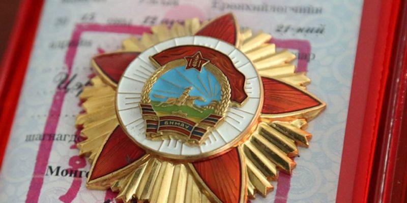 Ардын хувьсгалын 100 жилийн ойн хүндэт медальтай болно